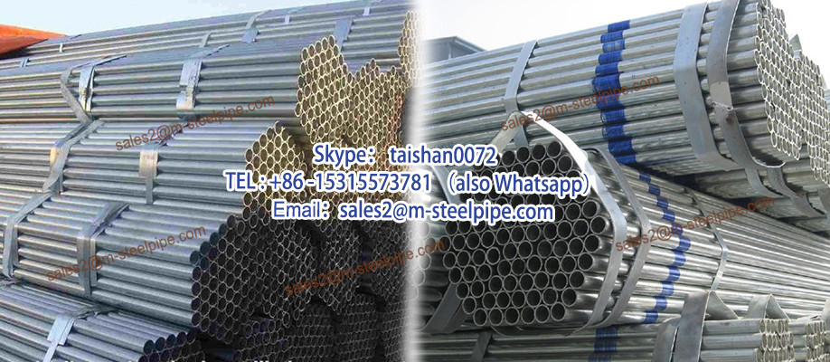 Cheap price hollow structural welding scaffolding hot dip galvanized steel pipes