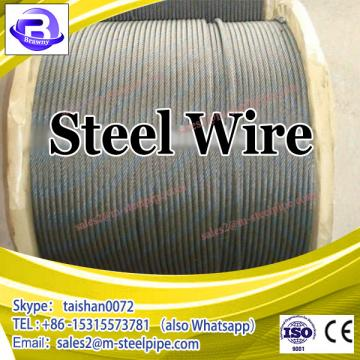safety 7*19 stainless steel wire rope used for crane marine industry