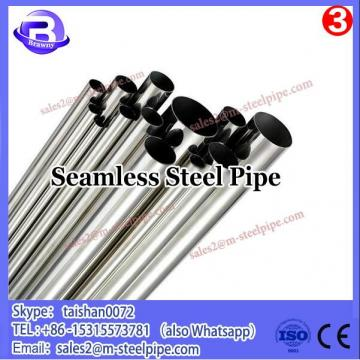 standard 30 tube api 5l gr.x52 3pe coated 32 inch seamless steel pipe