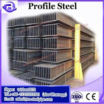 astm a500/en10219 q235 mild carbon steel profile galvanized square hollow section iron pipe