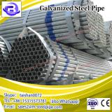 galvanized steel pipe supplier in Tianjin