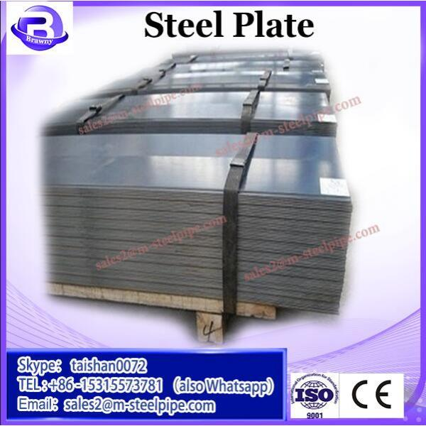 factory price mild steel plates hot rolled black iron sheet for oil project #2 image