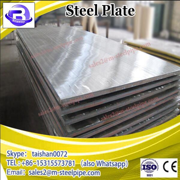 factory price mild steel plates hot rolled black iron sheet for oil project #1 image